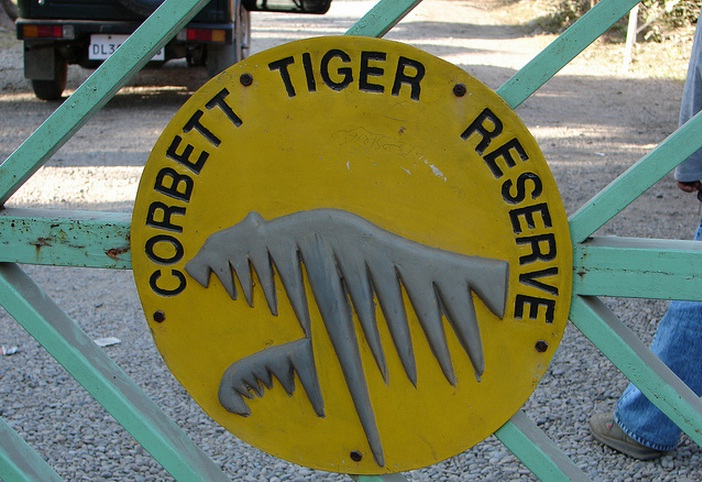 about Corbett National Park